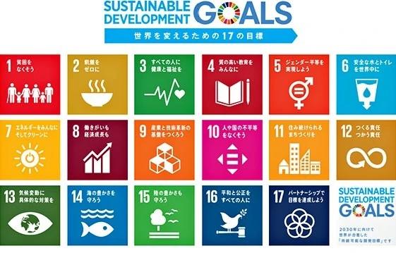 社労士発、SDGsから始める「攻め」の人事労務管理のすすめ◎