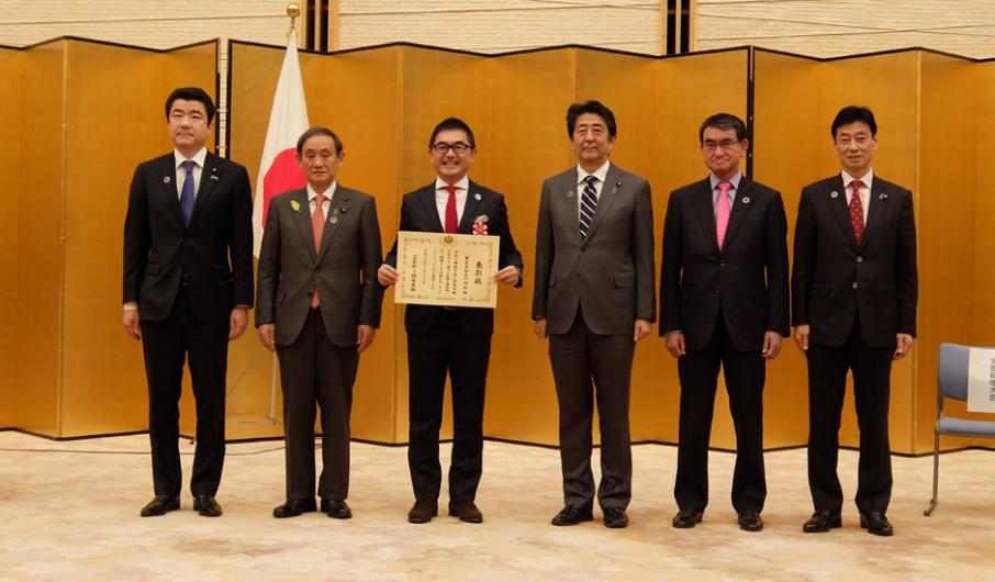 【大川印刷】第2回ジャパンSDGsアワード パートナーシップ賞を受賞